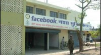 How to get rid of Facebook addiction in India [Funny Picture]